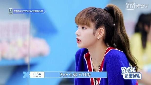 Top 1 Weibo hiện tại: Lisa gây xôn xao vì quá nghiêm khắc, liên tục lắc đầu, phê bình thẳng thắn khiến thí sinh bật khóc - Ảnh 14.