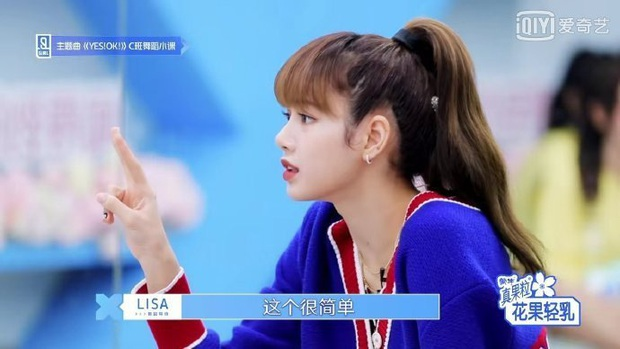 Top 1 Weibo hiện tại: Lisa gây xôn xao vì quá nghiêm khắc, liên tục lắc đầu, phê bình thẳng thắn khiến thí sinh bật khóc - Ảnh 15.