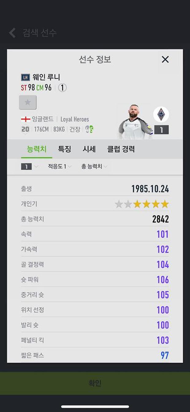 FIFA Online 4: Đây là những cầu thủ hot nhất của mùa Loyal Heroes (LH) giá trị cực cao, game thủ nên biết để sắm sửa đội hình! - Ảnh 4.
