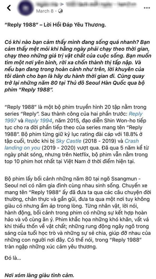 Netizen Việt bồi hồi nhớ nhung Reply 1988 sau 4 năm gây bão Hàn Quốc, leo thẳng top 3 Netflix giữa mùa ở nhà cày phim - Ảnh 3.