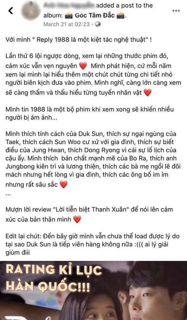 Netizen Việt bồi hồi nhớ nhung Reply 1988 sau 4 năm gây bão Hàn Quốc, leo thẳng top 3 Netflix giữa mùa ở nhà cày phim - Ảnh 5.