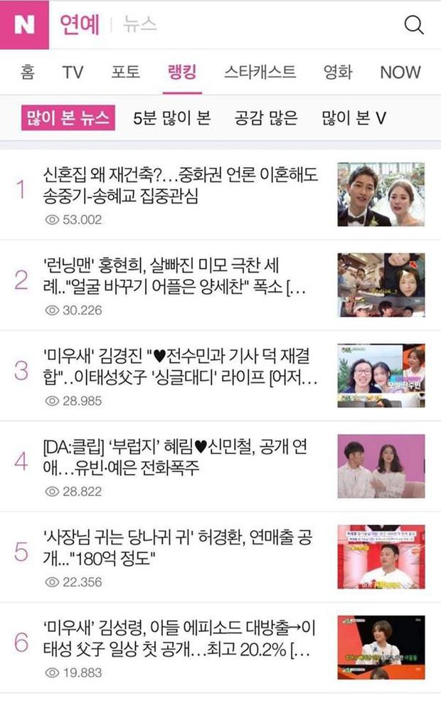 Song Song bỗng lên top 1 Naver sáng nay vì tin phá nhà tân hôn gần 200 tỷ, hé lộ kế hoạch cải tiến biệt thự - Ảnh 3.