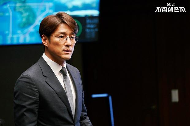 Sau khi oanh tạc xứ Hàn với nhiệm kì Tổng Thống 60 Ngày,  Ji Jin Hee tái xuất phim remake từ siêu phẩm Mỹ cho đài cáp đối thủ? - Ảnh 4.