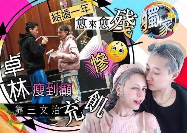 Giữa mùa dịch COVID-19, con gái Thành Long nghèo túng không có tiền mua khẩu trang, mẹ Hoa hậu bất lực vì thất nghiệp - Ảnh 2.