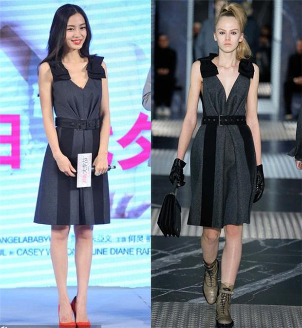 Diện váy giống Son Ye Jin nhưng nhờ là lượt váy áo phẳng phiu mà Angela Baby đã vượt mặt về độ sang chảnh - Ảnh 5.