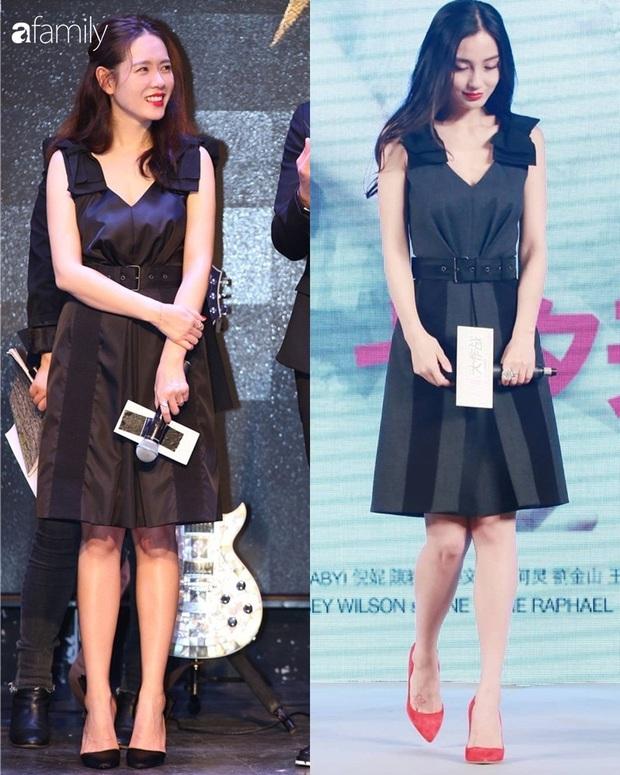 Diện váy giống Son Ye Jin nhưng nhờ là lượt váy áo phẳng phiu mà Angela Baby đã vượt mặt về độ sang chảnh - Ảnh 6.