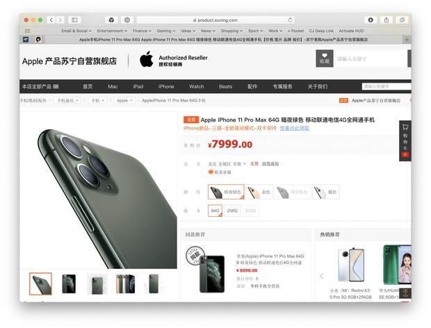 iPhone 11 giá rẻ chưa từng thấy ở Trung Quốc, tối đa giảm tận 5 triệu để chạy hàng dịch Covid-19 - Ảnh 1.