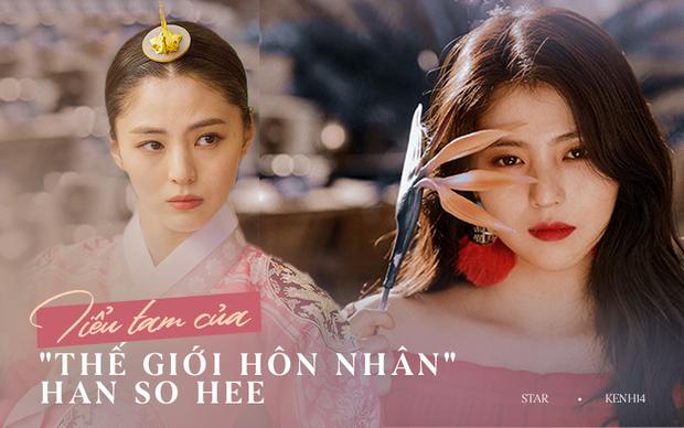 Tiểu tam Thế giới hôn nhân Han So Hee: Tiểu Song Hye Kyo có quá khứ gây sốc, lâu lắm màn ảnh Hàn mới có mỹ nhân thế này - Ảnh 2.