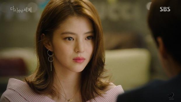 Tiểu tam Thế giới hôn nhân Han So Hee: Tiểu Song Hye Kyo có quá khứ gây sốc, lâu lắm màn ảnh Hàn mới có mỹ nhân thế này - Ảnh 27.