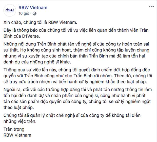 Thành viên nhóm nam đàn em MAMAMOO tại Việt Nam bị công ty cho rời nhóm và xử lý theo pháp luật vì nói xấu tiền bối, nhưng netizen vẫn không để yên - Ảnh 1.