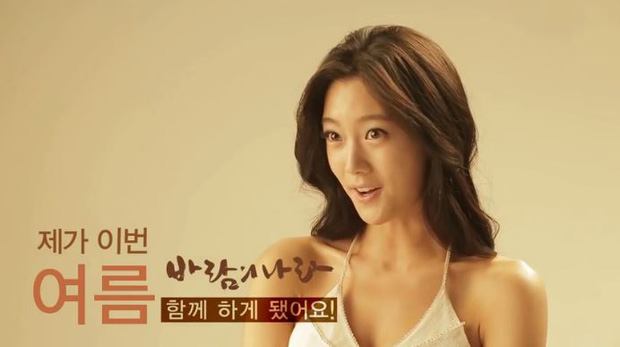 Sự thật đằng sau màn rơi khăn tắm trước camera từng rầm rộ xứ Hàn một thời của mỹ nhân Gia đình là số 1 - Ảnh 5.