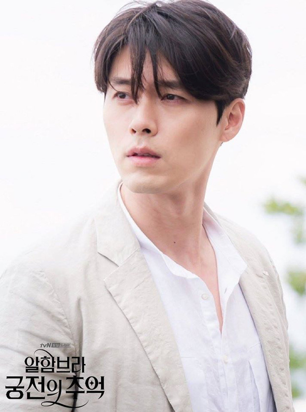 Nhớ đại úy Jung Hyuk, ngắm ngay loạt ảnh hậu trường đẹp như mơ của Hyun Bin từ thuở còn phèn cho thỏa mãn - Ảnh 18.