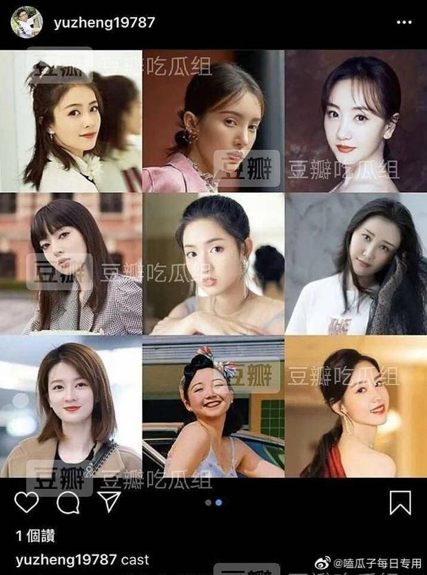 Phim cổ trang toàn mỹ nữ Ngọc Xuân Lâu: Có Dương Dung, Thư Sướng nhưng Vu Chính vẫn cho Bạch Lộc diễn chính - Ảnh 2.