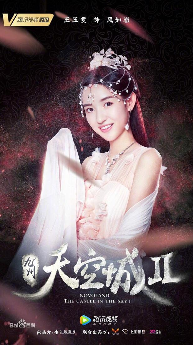 Phim cổ trang toàn mỹ nữ Ngọc Xuân Lâu: Có Dương Dung, Thư Sướng nhưng Vu Chính vẫn cho Bạch Lộc diễn chính - Ảnh 7.