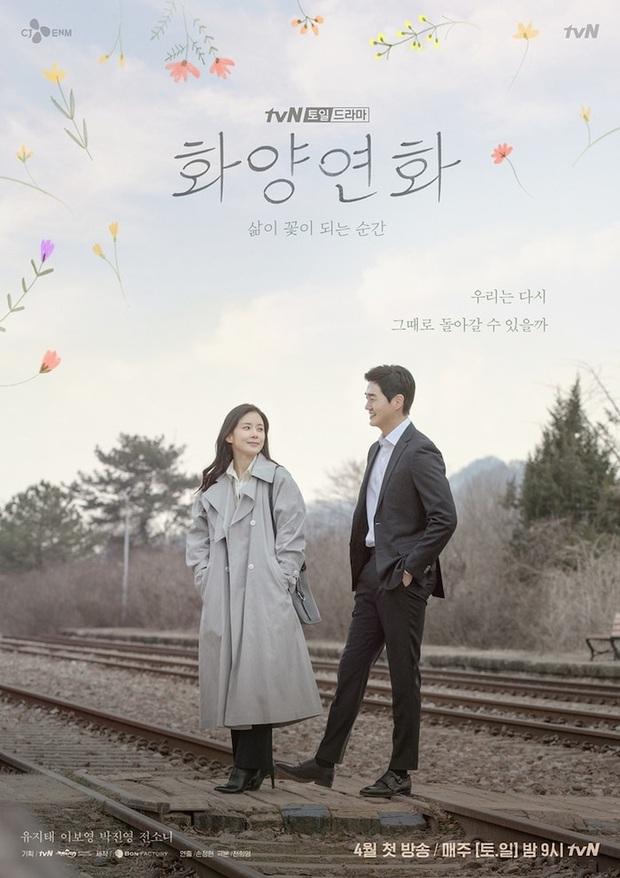 Chị đẹp Lee Bo Young cắm sừng chồng để ăn nem với tình đầu ở trailer When My Love Blooms? - Ảnh 2.