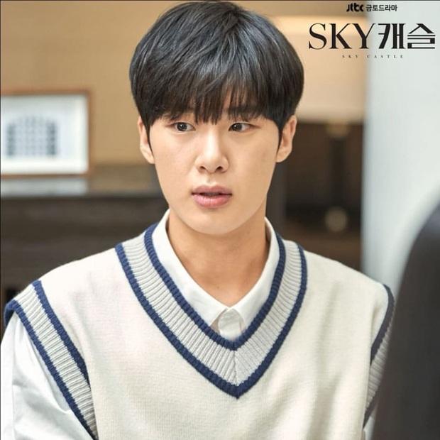 Phim học đường Extracurricular của cậu út Tầng Lớp Itaewon xài luôn câu thoại gợi nhớ SKY Castle - Ảnh 2.