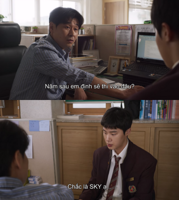 Phim học đường Extracurricular của cậu út Tầng Lớp Itaewon xài luôn câu thoại gợi nhớ SKY Castle - Ảnh 1.