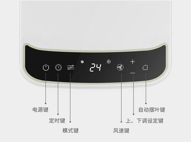 Xiaomi ra mắt điều hòa di động: Làm sạch không khí, lọc bụi, tích hợp Wi-Fi, giá 5.3 triệu đồng - Ảnh 2.