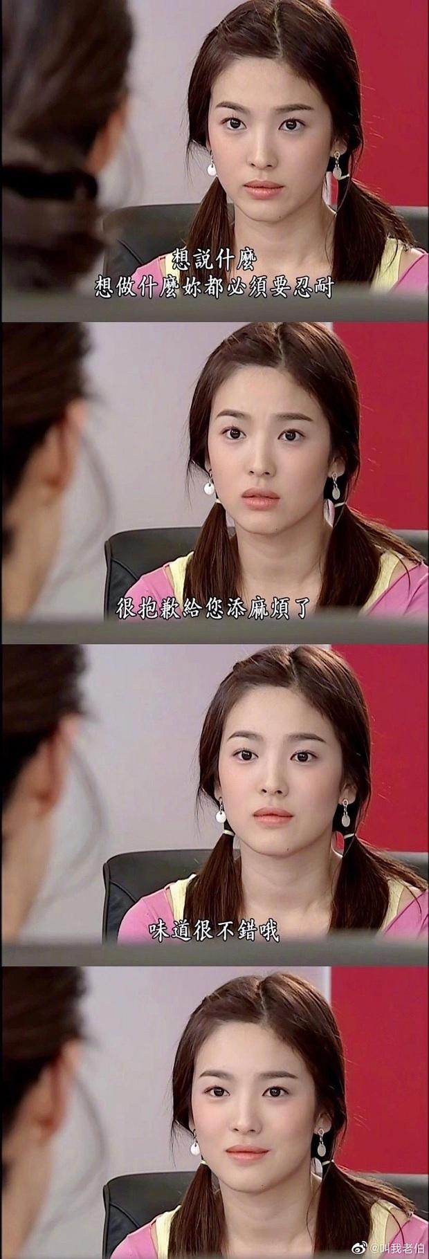 Ngắm lại nhan sắc Song Hye Kyo thuở Full House mới hiểu vì sao Hyun Bin, Song Joong Ki mê nàng như điếu đổ - Ảnh 6.