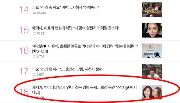 Jessica vọt thẳng lên top Naver nhờ bộ ảnh khoe mẹ vừa đẹp vừa sang chảnh, tiết lộ tầm ảnh hưởng đặc biệt của bà - Ảnh 4.