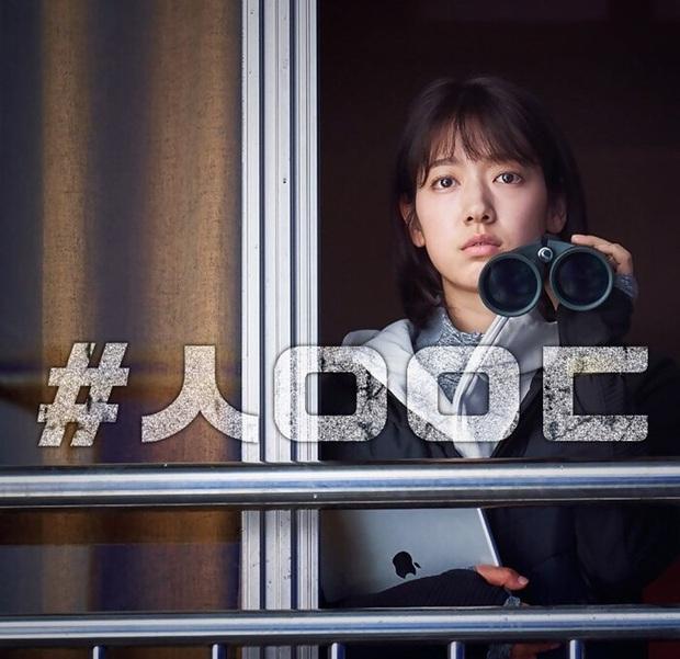 Phim của ảnh đế Rồng Xanh Yoo Ah In và Park Shin Hye tung ảnh mới, vừa nhìn thần thái đã thấy không đùa được rồi! - Ảnh 2.