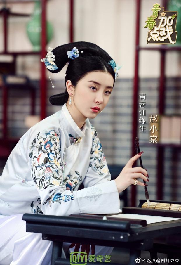 Học trò Lisa gây bão với chùm ảnh thâm cung nội chiến: Ngu Thư Hân thần thái quý phi, Triệu Tiểu Đường khiến fan cười xỉu - Ảnh 6.