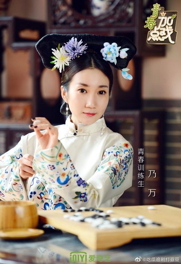 Học trò Lisa gây bão với chùm ảnh thâm cung nội chiến: Ngu Thư Hân thần thái quý phi, Triệu Tiểu Đường khiến fan cười xỉu - Ảnh 9.