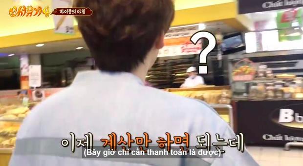Chuyện xưa nhắc lại vẫn cười mệt: Dàn sao Hàn sang Việt Nam hốt hoảng vì thấy… bánh mì khổng lồ bán trong Big C, sao bự dữ vậy? - Ảnh 1.
