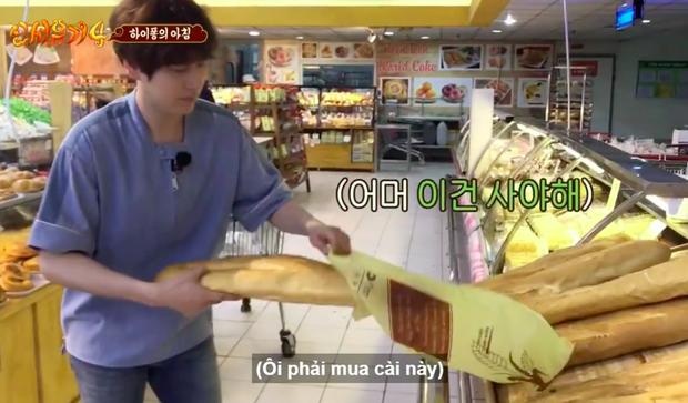 Chuyện xưa nhắc lại vẫn cười mệt: Dàn sao Hàn sang Việt Nam hốt hoảng vì thấy… bánh mì khổng lồ bán trong Big C, sao bự dữ vậy? - Ảnh 4.