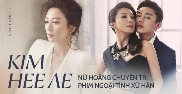 """""""Bà cả"""" Kim Hee Ae của Thế Giới Hôn Nhân: Nữ hoàng truyền hình chuyên trị phim ngoại tình, 53 tuổi vẫn """"xử gọn"""" cảnh nóng - Ảnh 1."""
