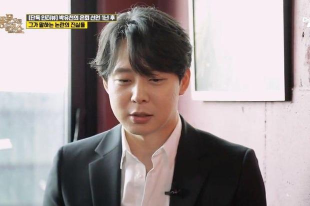 Park Yoochun lần đầu tiên trở lại trên sóng       truyền hình: Ân hận bật khóc xin lỗi fan, thấy xấu hổ nếu quay lại làng giải trí - Ảnh 1.