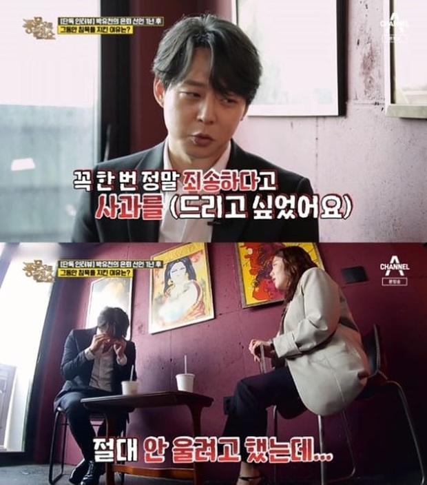 Park Yoochun lần đầu tiên trở lại trên sóng         truyền hình: Ân hận bật khóc xin lỗi fan, thấy xấu hổ nếu quay lại làng giải trí - Ảnh 2.
