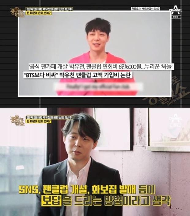 Park Yoochun lần đầu tiên trở lại trên             sóng truyền hình: Ân hận bật khóc xin lỗi fan, thấy xấu hổ nếu quay lại làng giải trí - Ảnh 4.