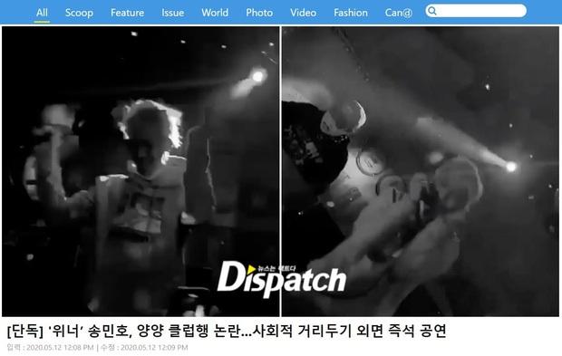 Dispatch tung clip làm rõ nghi án Gyuri (Kara) bỏ khẩu trang ở bar có bệnh nhân Covid-19, tranh thủ cà khịa gà nhà YG? - Ảnh 6.