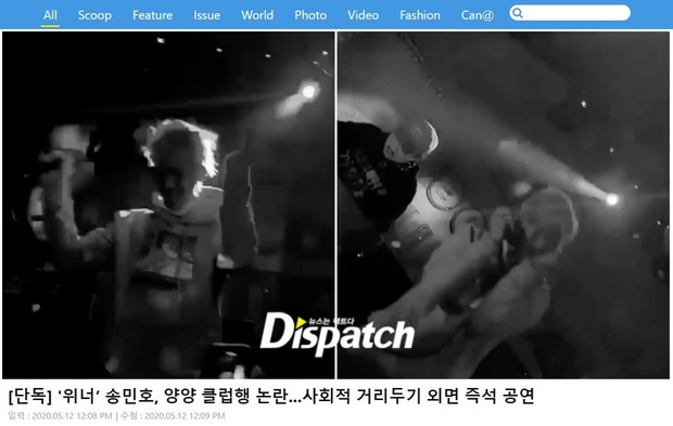 """NÓNG: Dispatch """"khui"""" loạt ảnh Mino (WINNER) đến club trong thời gian giãn cách xã hội, đeo khẩu trang sai cách khi biểu diễn - Ảnh 2."""