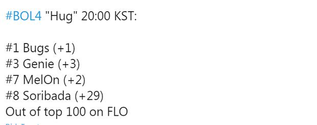 BOL4 hoá thân đa dạng trong MV sinh ra dành cho mùa hè, cứ tưởng rời xa Baekhyun là bão tố nhưng vẫn ăn hiếp được IU - Ảnh 5.