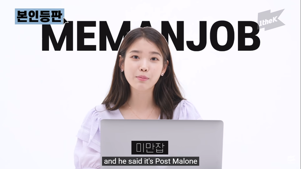 IU lần đầu chia sẻ về màn kết hợp trong mơ với Suga (BTS), vui mừng ra mặt khi được Post Malone follow - Ảnh 2.