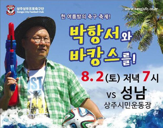 Nguồn gốc bức ảnh gây sốt một thời: HLV Park Hang-seo cầm súng phun nước, diện quần tắm biển trong SVĐ - Ảnh 2.