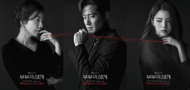 5 giả thuyết cái kết Thế Giới Hôn Nhân: Sun Woo tái hợp với chồng tồi hay sánh đôi bên bác sĩ soái ca? - Ảnh 1.