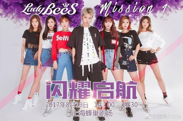Tranh cãi chuyện tomboy hot nhất Thanh Xuân Có Bạn khó làm center của nhóm nhạc chiến thắng vì yếu tố ngoại hình - Ảnh 6.