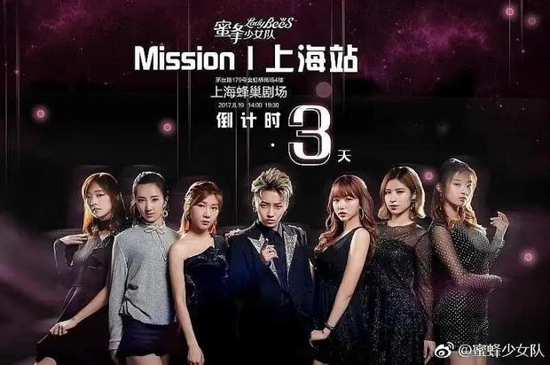 Tranh cãi chuyện tomboy hot nhất Thanh Xuân Có Bạn khó làm center của nhóm nhạc chiến thắng vì yếu tố ngoại hình - Ảnh 7.