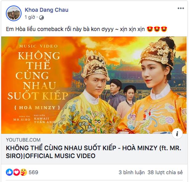 Châu Đăng Khoa, Jun Phạm, K-ICM và loạt sao Việt khen ngợi MV mới của Hòa Minzy nhưng netizen lại có phản ứng trái chiều - Ảnh 7.