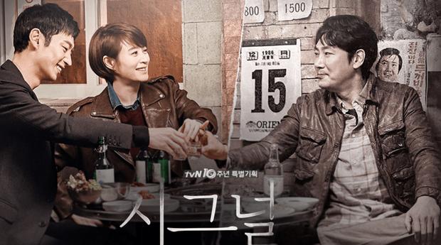 10 sự thật ít ai biết về Quả cầu vàng xứ Hàn Baeksang: Kim Soo Hyun lập kỉ lục nhưng vẫn kém xa đàn anh Lee Byung Hun ở một khoản - Ảnh 16.
