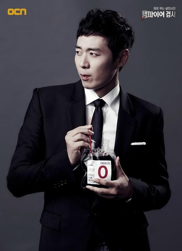 8 công tố viên màn ảnh Hàn khiến các nàng mê mệt: Ai cũng ngầu nhưng đáng yêu như Ji Chang Wook thì cực hiếm - Ảnh 2.