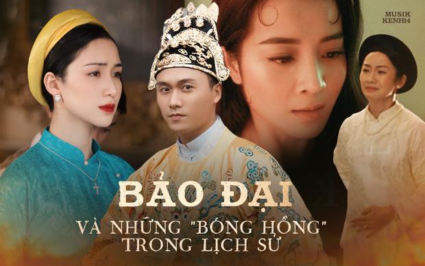 Những bóng hồng trong cuộc đời Bảo Đại: Nam Phương Hoàng hậu của Hoà Minzy khổ từ MV đến ngoài đời, trong lịch sử Hân Tuesday không phải là trùm cuối - Ảnh 2.