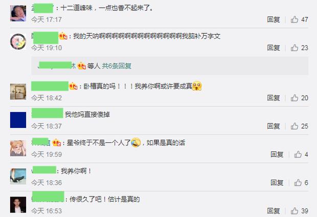 Kênh thông tin lớn tiết lộ Trương Bá Chi và Châu Tinh Trì chuẩn bị kết hôn, nhưng phản ứng của người xem mới đáng chú ý - Ảnh 5.