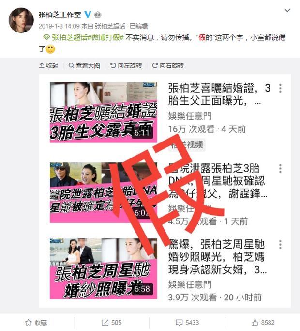 Kênh thông tin lớn tiết lộ Trương Bá Chi và Châu Tinh Trì chuẩn bị kết hôn, nhưng phản ứng của người xem mới đáng chú ý - Ảnh 6.