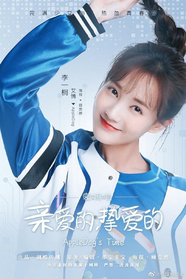 Cá Mực Hầm Mật 2 vừa khoe ảnh khai máy, netizen đã vội chê nữ chính quá trẻ để Hồ Nhất Thiên lái máy bay - Ảnh 3.