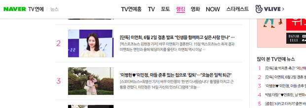 Hot nhất Naver hôm nay: Nữ diễn viên Hoa hậu Hàn Quốc Lee Yeon Hee nhà SM bất ngờ viết tâm thư tuyên bố kết hôn - Ảnh 5.