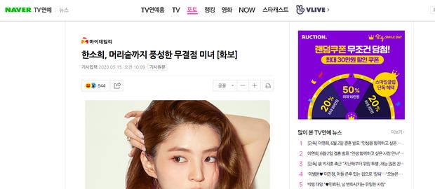 Đại chiến tạp chí bà cả và tiểu tam Thế giới hôn nhân: Kim Hee Ae U55 vẫn táo bạo, nhưng Han So Hee đẹp thế ai đọ lại? - Ảnh 10.
